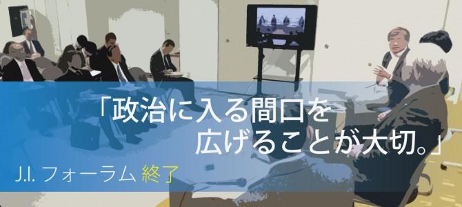 投票率の低下傾向 「日本中に『非政治』が蔓延している。」