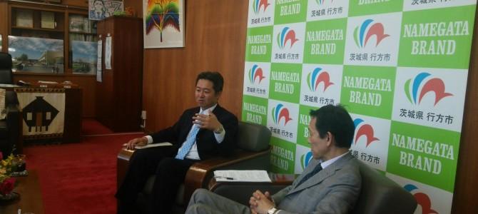 鈴木周也 行方(なめがた)市長×加藤秀樹対談「継続から変革への道」