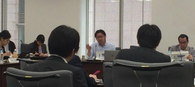 行政事業レビュー:学生インターンの傍聴記