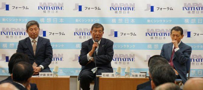 「北朝鮮問題から日本の安全保障、国際政治を考える」~第240回J.I.フォーラム実況ツイート~