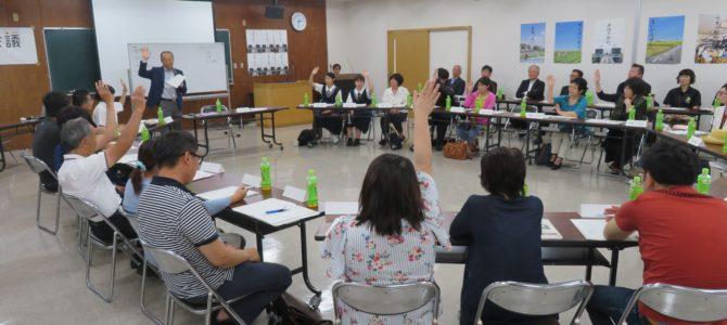 【実施報告】大刀洗町「住民協議会第1回会議」を開きました!