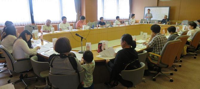 【実施報告】川西市「第2回かわにし市民会議」を開きました!