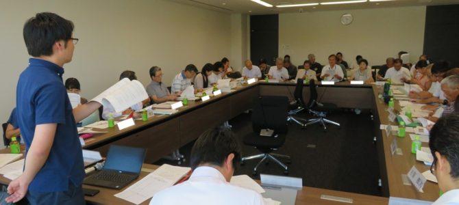 【実施報告】海南市「第3回住民協議会」を開催~コミュニティ施設のあり方~