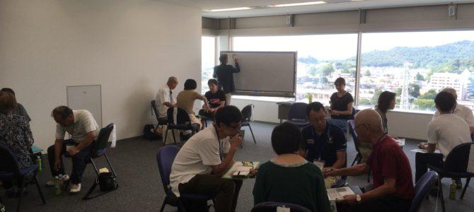 【実施報告】太田市「第2回自分ごと化会議2019」が開催されました!