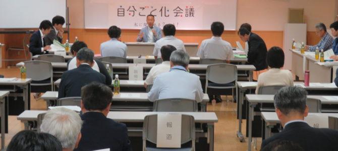 【結果報告】岐阜県羽島市で「事業仕分け」を行いました!