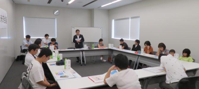 【実施報告】富岡市「第2回とみおか未来会議」が開催されました!