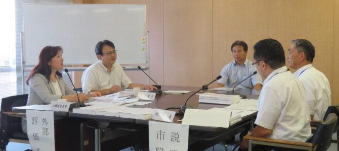 【実施報告】埼玉県越谷市で「外部評価」公開ヒアリングを行いました!