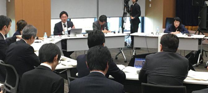 政府行政事業レビューに総括ディレクターの伊藤伸が評価者として参加!