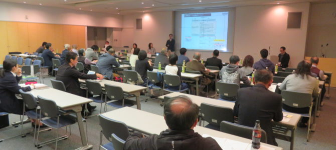 【実施報告】太田市「第3回自分ごと化会議2019」が開催されました!