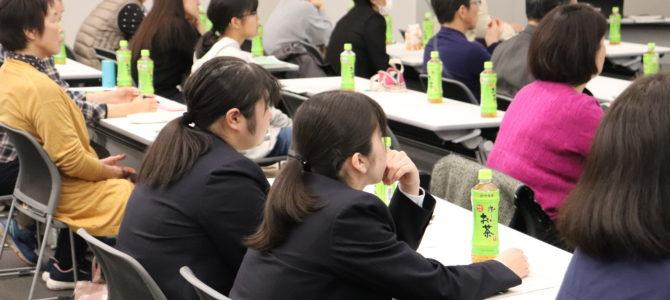 【実施報告】富岡市「第3回とみおか未来会議」が開催されました!