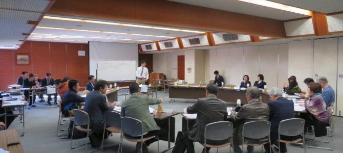 【実施報告】津山市「第2回津山自分ごと化会議」を開きました!