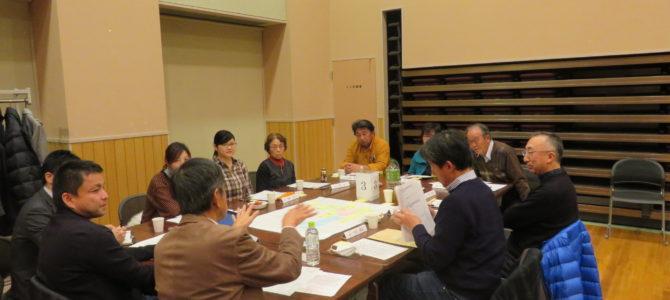 【実施報告】清水町「第3回清水ミライ自分ごと化会議」を開きました!