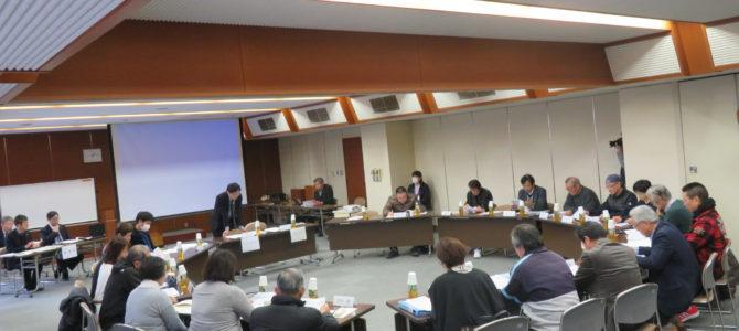 【実施報告】津山市「第3回津山自分ごと化会議」を開きました!