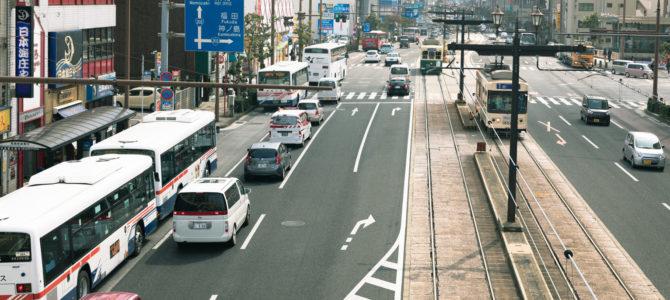 地域公共交通は生き残れるのか (伊藤のヤフーニュース記事)